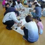親子夏休み体験教室2