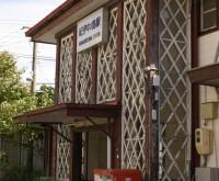 JR紀伊中ノ島駅 駅舎
