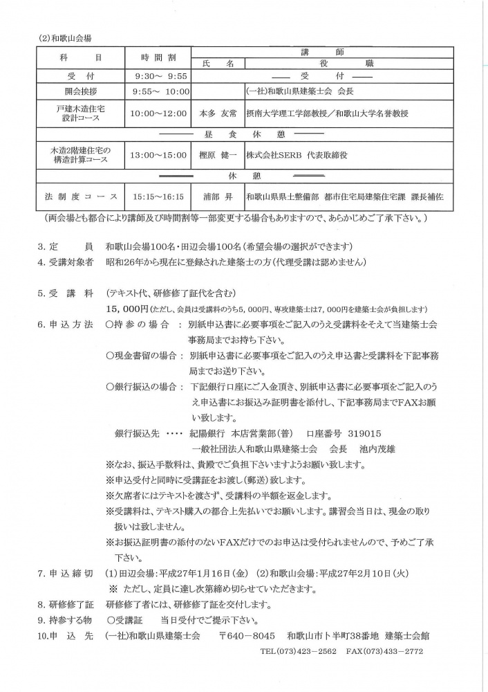 201412240946_0002