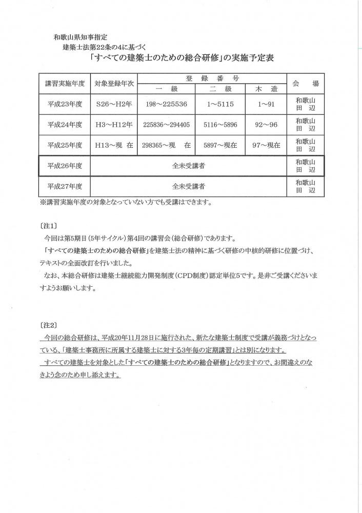 201412240946_0003