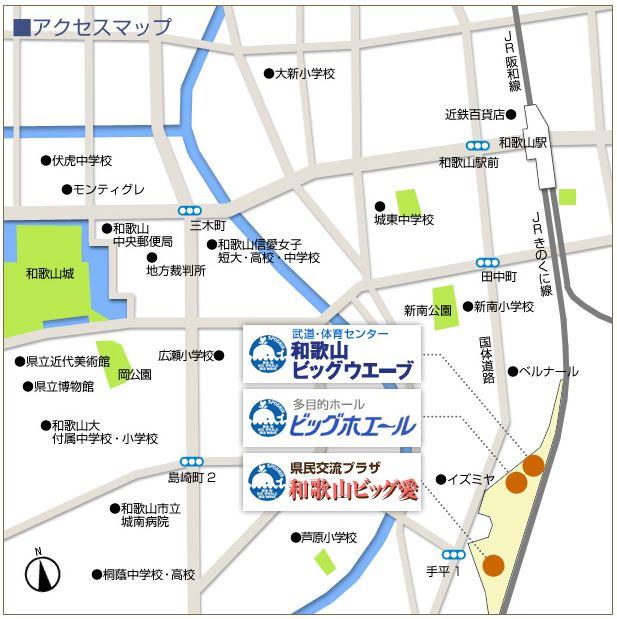 県民交流センター地図