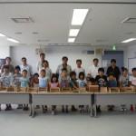 親子工作体験教室 (5)
