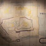 4 和歌山御城内惣御絵図