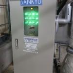 紫外線殺菌装置