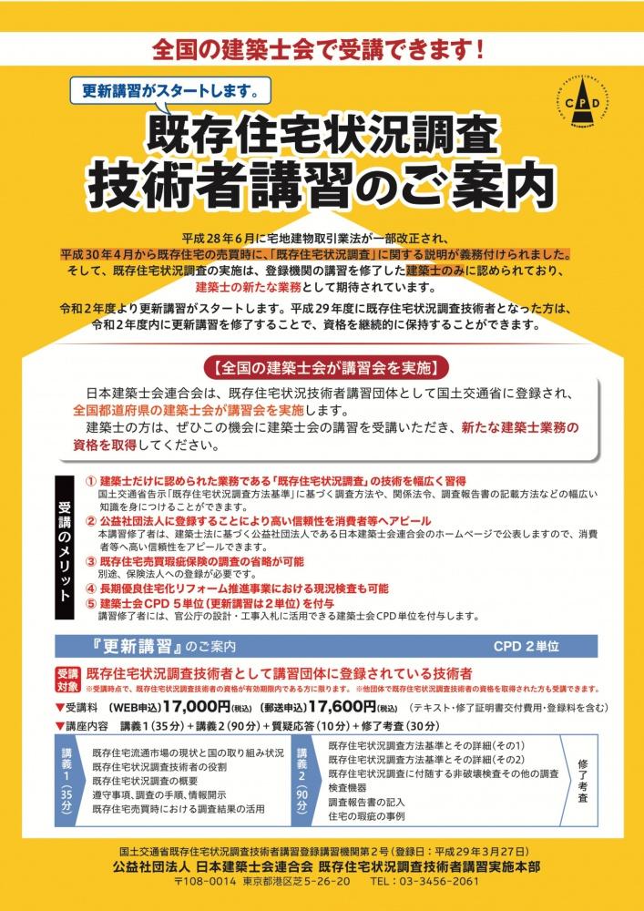Live Stream Forum2020-4