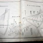扇垂木の割出定規